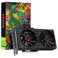 Placa de Vídeo PCYES NVIDIA GeForce RTX 3060 Ti, RGB, 8GB GDDR6, LHR, DLSS, Ray Tracing - PP3060TI8DR6256 / 37028