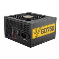Fonte NOX 750W 80 Plus Gold Hummer NXHUMMER750GD