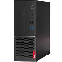 Computador Lenovo V530s, Intel Core i3-8100, 4GB, 500GB, Windows 10 Pro - 10TXA01FBP