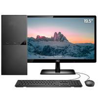 """Computador PC Completo Intel 7ª Geração, Monitor LED 19.5"""", 4GB, HD 500GB, HDMI 4K, Áudio 5.1, Canais Skill DC"""
