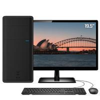 Computador Completo Skill Pro 6-core (placa De Vídeo Radeon) Monitor 19.5´´ Hdmi Ram 8gb Ssd + Hd 3tb