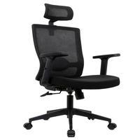Cadeira Escritório Presidente Preta Oslo Conforsit 5009